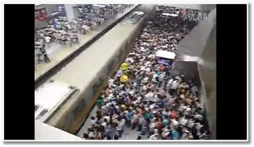 Le métro à Pekin en heure de pointe